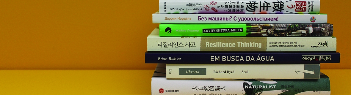 A stack of foreign language books from Island Press